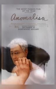 Проект Cinemascope: Аномализа
