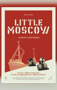 Маленькая Масква / Little Moscow
