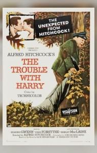 Проект Cinemascope: Неприятности с Гарри
