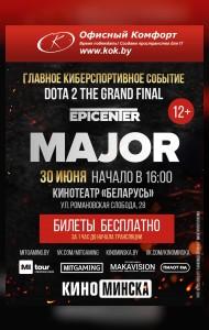 EPICENTER MAJOR DOTA 2 The grand final