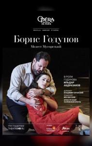 TheatreHD: Борис Годунов (SUB)